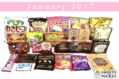 お 菓子 通販 海外